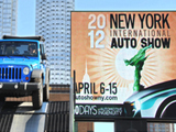New York Auto Show 2012: The Manhattan Exhibition Tour