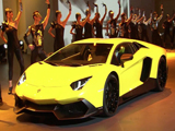 Lamborghini Celebrates 50 Years of Legends with the Exclusive Aventador LP 720-4