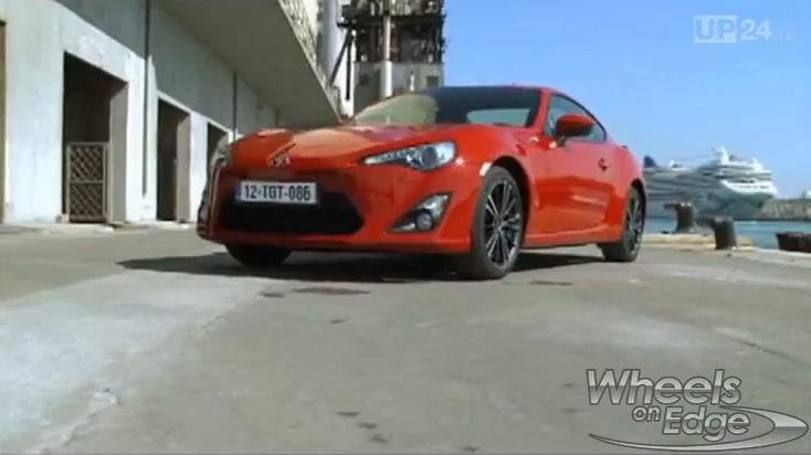 Toyota GT 86 - Fast and Furious 2012